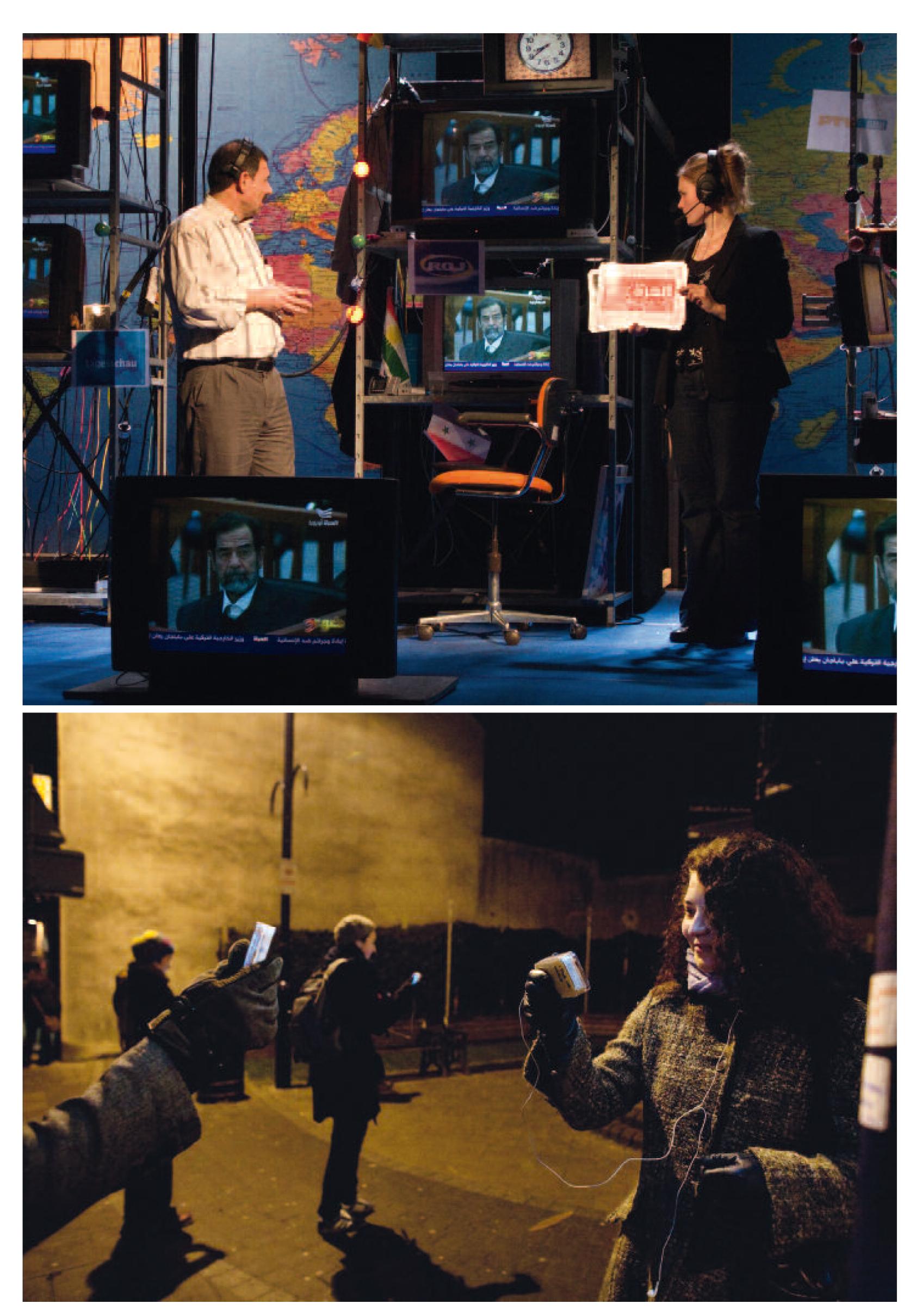 Nachrichten-Theater, live aus Bagdad (-> Breaking News); Multiplayer Video Walk, Probe in Aberystwyth, 2011 (-> Outdoors)